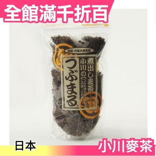 日本原裝 小川 麥茶 20包入 無咖啡因【小福部屋】
