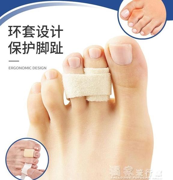 腳趾矯正美國錘狀趾矯正器爪狀腳趾彎曲重疊指手指固定綁帶成人兒童 獨家流行館