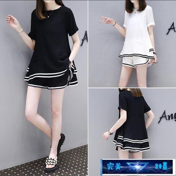 短袖套裝 夏季新款韓版休閒運動時尚小清新短袖上衣大碼寬鬆短褲兩件套裝女 完美計畫 免運