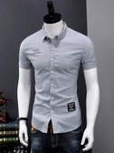 男士短袖襯衫夏季純棉修身帥氣休閒寸衫青年韓版潮流男裝半袖襯衣 後街五號