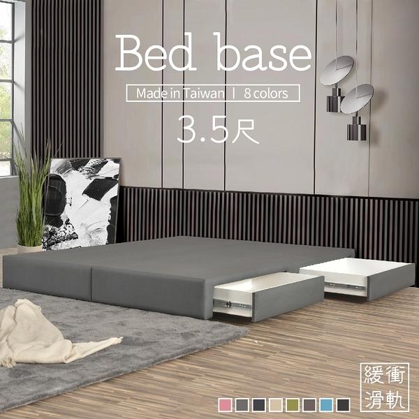 床底【UHO】亞格貓抓皮3.5尺二抽床底-吸附滑軌
