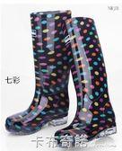 韓版修身雨靴女士高筒雨鞋防滑水鞋韓國長筒雨鞋食品雨靴水靴加棉 卡布奇諾