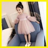 小女孩女童連身裙春裝2018新款長袖春秋款蓬蓬兒童公主春夏季裙子