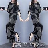 時尚套裝 時尚套裝女2021新款夏季韓版寬鬆顯瘦露肩上衣闊腿褲兩件套 16【免運快出】