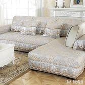 沙發墊冬季歐式沙發墊布藝四季通用型123組合沙發套全包萬能套巾罩全蓋 QG10233『Bad boy時尚』