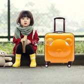 拉桿書包 18寸拉桿箱小熊萬向輪行李箱兒童拉桿箱密碼箱可愛學生拉桿書包箱igo 珍妮寶貝