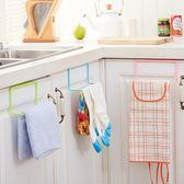 週年慶優惠-置物架 單桿毛巾架廚房塑料免打孔抹布架無痕浴室置物架雜物掛【4個】
