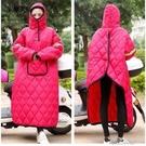 電動車擋風被冬季加厚女電瓶車擋風衣男保暖摩托防寒防風連體衣女