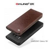 QIALINO SAMSUNG Galaxy S8 經典皮套 插卡 真皮側翻皮套 保護套 手機套
