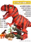 遙控玩具 電動恐龍玩具下蛋兒童走路唱歌仿真動物遙控智慧霸王龍3歲6男孩 歌莉婭