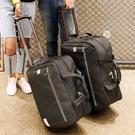 旅行包女拉桿包韓版手提大容量折疊行李包男登機包待產包2017新款