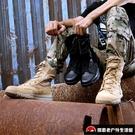 戶外透氣防滑輕便高幫登山鞋男女徒步防水情侶沙漠靴越野旅游【探索者戶外生活館】