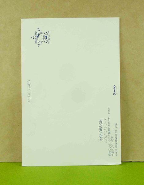 【震撼精品百貨】Hello Kitty 凱蒂貓~造型卡片-紅點點