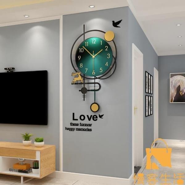 時鐘掛墻鐘表客廳掛鐘家用創意現代簡約網紅掛式北歐【慢客生活】