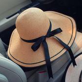 【雙11】夏季遮陽大沿草帽女小清新正韓休閒百搭可折疊帽子夏天沙灘太陽帽免300