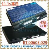 ACER電池-EXTENSA 5420,5420G,5430,BTP06,BT00604.015,LIP6219IVPC,EX5220,EX5230E, EX5420,EX5610,EX7420,11.1V