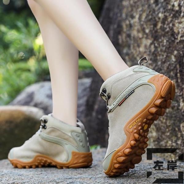 越野戶外高幫登山鞋男女防水防滑耐磨沙漠徒步鞋【左岸男裝】