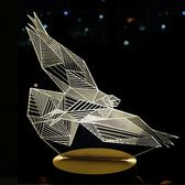 北歐3D立體 USB LED創意小夜燈-老鷹