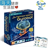【海夫健康生活館】Gigo智高 陀螺儀鋼索機器人(7434)