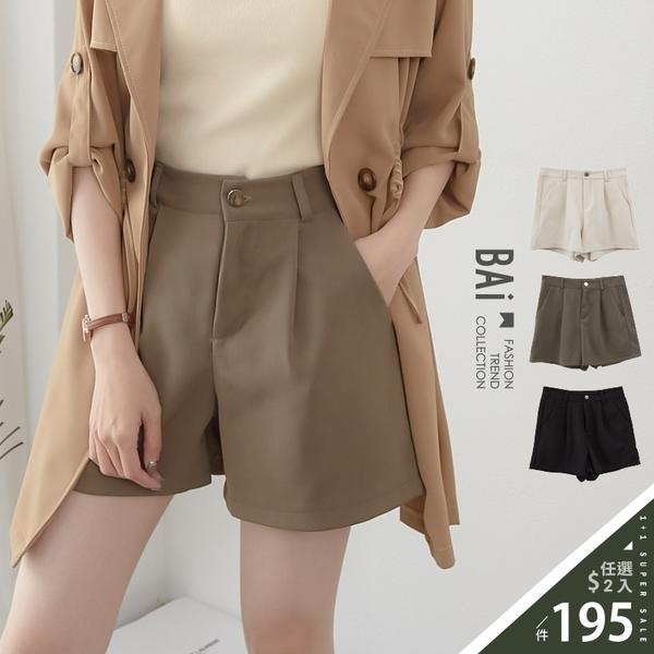 壓摺單釦西裝感短褲M-L號-BAi白媽媽【310182】