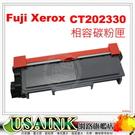 USAINK~ Fuji Xerox C...