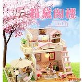 兒童節兒童家家酒玩具女孩小房子迷你仿真娃娃屋【齊心88】