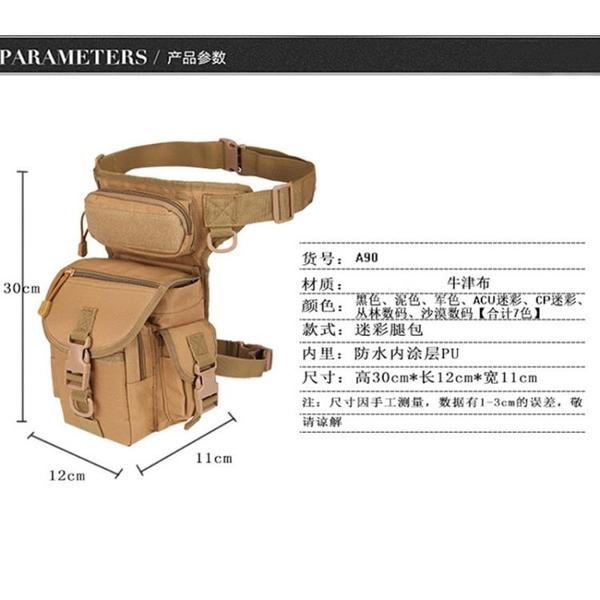 男戶外路亞包戰術腿包騎行多功能機動裝備用品彈弓腰包 黛尼時尚精品
