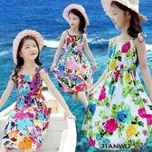 海灘裙夏裝碎花裙兒童純棉綢裙子