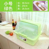 瀝水架 碗筷超大小號放箱帶蓋裝塑料廚小型多功能家用收碗碗櫃收納盒T