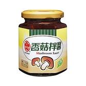 牛頭牌香菇拌醬170G【愛買】