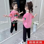 女童兩件套 網紅女童裝2021夏裝新款洋氣中大童6歲8歲女孩時髦運動套裝兩件套 薇薇