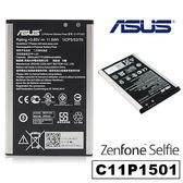 【ASUS】ZenFone Selfie C11P1501 原廠電池 ZenFone 2 Laser 5.5/ZE600/601 原廠電池【平輸-裸裝】附發票