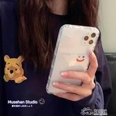 蘋果系列 韓國可愛笑臉手機殼透明適用蘋果全包硅膠 好樂匯