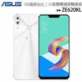 【白色孔劉限定版】ASUS ZenFone 5 ZE620KL (4G/64G)6.2吋AI雙鏡頭智慧手機◆送限量贈品組(限量10組)