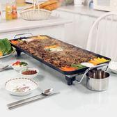 電烤盤 大號烤肉鍋韓式家用電燒烤爐無煙不粘烤肉機電烤盤鐵板燒架 mks宜品居家