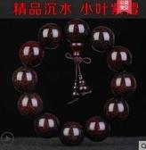 佛珠老料小葉紫檀2.0手串文玩佛珠108顆念珠男女士高油密檀香木質手錬 玩趣3C