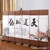 新中式屏風隔斷客廳折屏房間玄關簡易辦公室酒店養生實木折疊牆YYJ(免運快出)