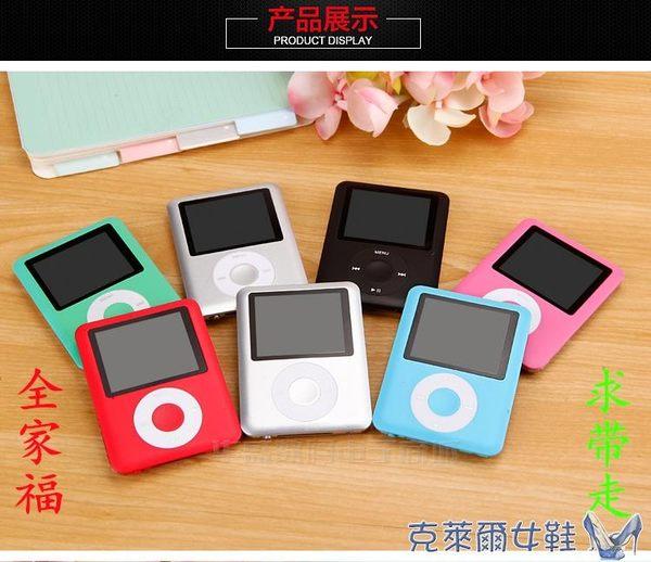 佳捷訊英語MP3超薄MP4播放器男女學生小蘋果mp6隨身聽錄音外放p3