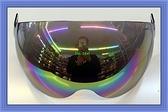 海鳥牌安全帽,PN781專用鏡片,電鍍彩鏡片