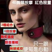 【Love Shop】SB-5 4D肩頸按摩儀 語音遙控溫熱功能/頸部肩部揉捏肩頸按摩器