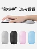 BUBM 鼠標手托舒適鼠標墊護手手腕墊硅膠腕托護腕墊托皮墊電腦桌鍵盤墊手托手腕枕 夢藝