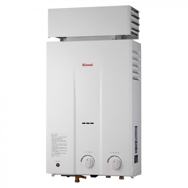 《修易生活館》林內 RU-1222 RF 屋外抗風型熱水器 12L (不含安裝)