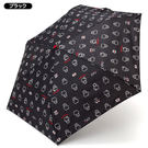 Hello Kitty雨傘 造型頭黑色折...