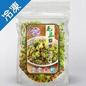 毛豆藜麥500G/包【愛買冷凍】