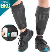 重量調整!!重力6公斤沙包(1雙)負重6KG綁腿沙袋.輔助舉重量訓練配件.健身運動用品.推薦哪裡買ptt