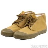 勞保鞋 雙安絕緣鞋高壓電工鞋勞保絕緣男透氣膠鞋防滑耐磨防護工作鞋 【快速出貨】