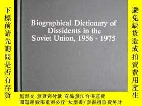 二手書博民逛書店Biographical罕見Dictionary of Diss