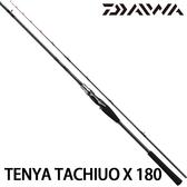 漁拓釣具 DAIWA TENYA TACHIUO X 180 (天亞竿)