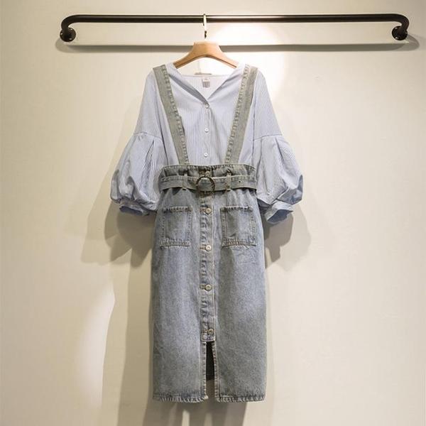 2020年春裝新款大碼女裝胖妹妹mm洋氣減齡顯瘦牛仔吊帶裙兩件套裝 Cocoa