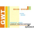 相容 Q2610A環保碳粉匣